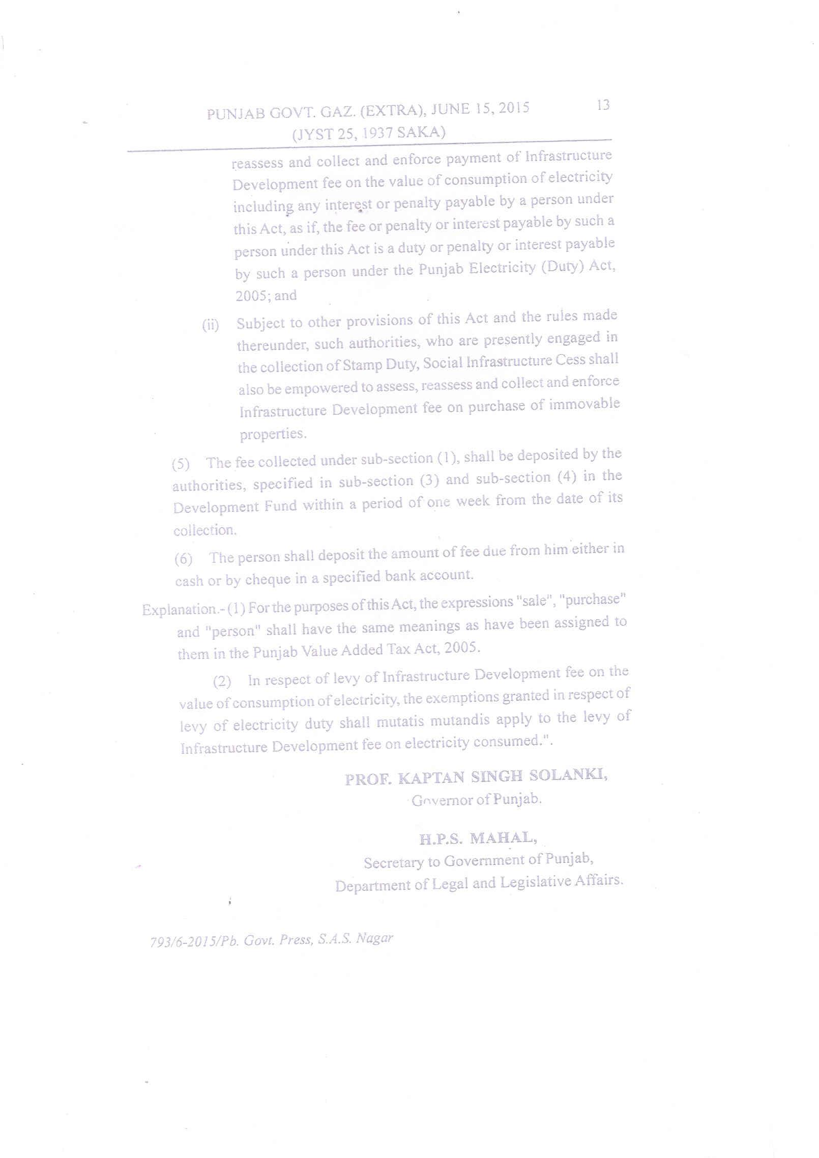 7th Pay Commission Punjab Govt Notification